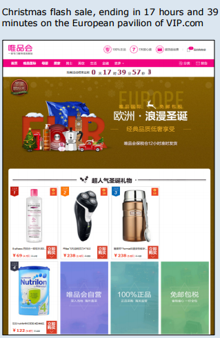Flash sales website