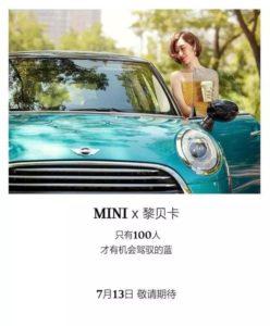 Chinese ecommerce strategy