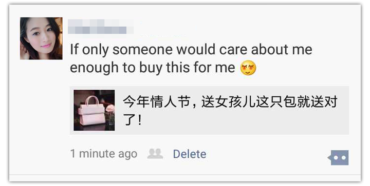 KOL digital marketing china