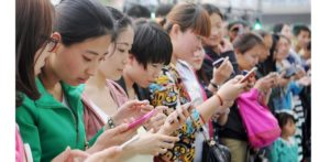 Chinese consumers; Chinese users