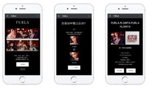 Quiz; Marketing; Chinese consumers