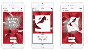 WeChat mini programs; Chinese marketing