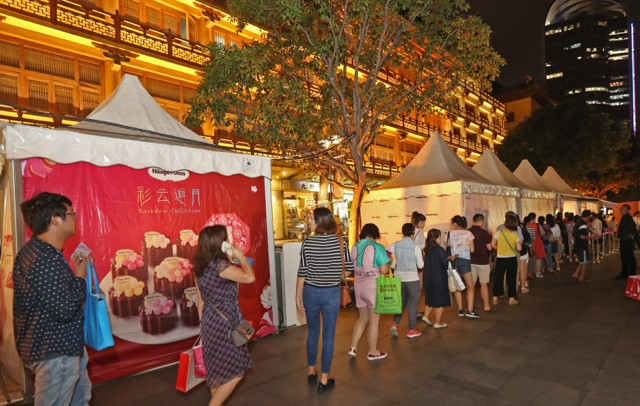 Häagen-Dazs marketing strategy in China