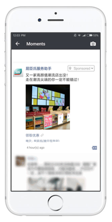 Sponsored; Online marketing