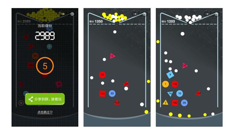 Online Platform; WeChat; Game