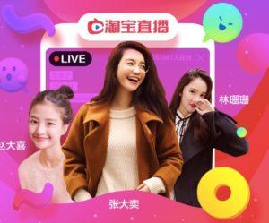 Taobao livestreaming platform