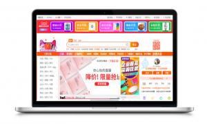 Alibaba Group; Alibaba; Tmall; Ecommerce; E-market