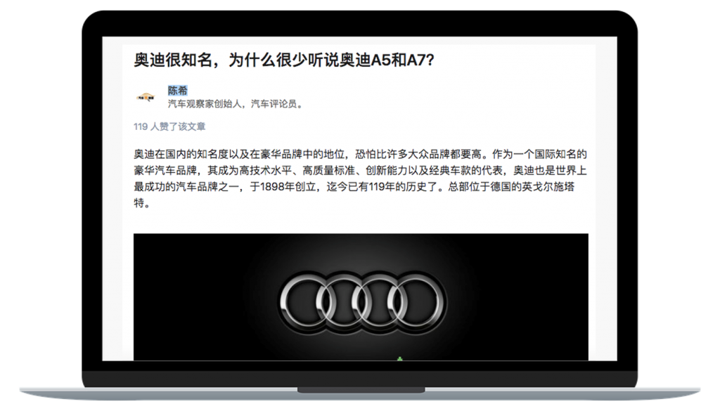 Zhihu Chinese Social Media