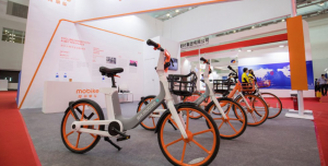 Shanghai; LBS campaign Mobike