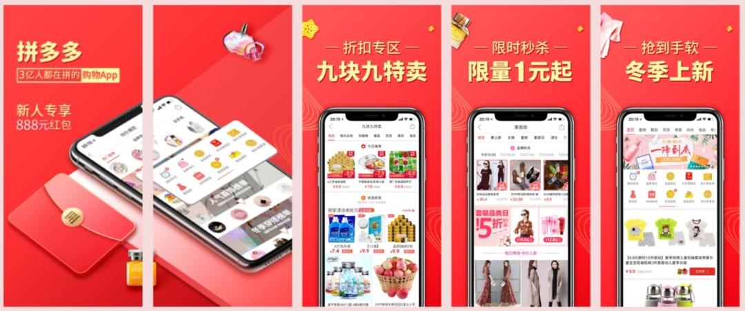 Pinduoduo for China cross-border e-commerce