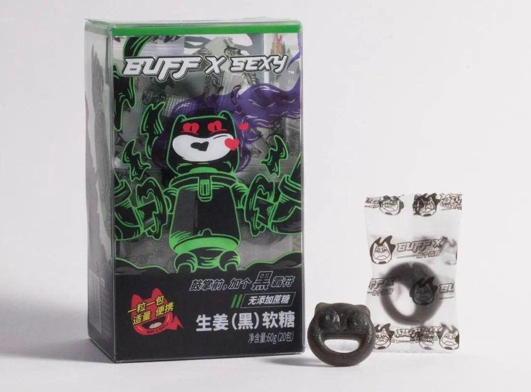 China Supplement Market - Buffx packaging
