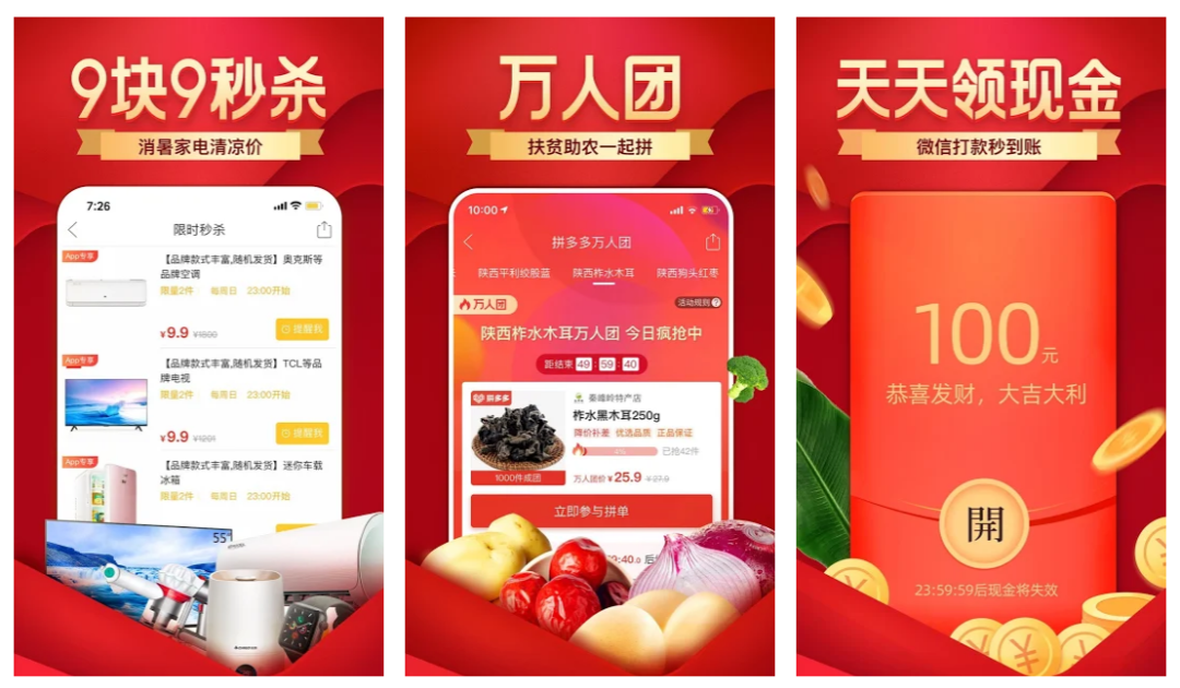 Chinese Budget E-Commerce Platforms Pinduoduo