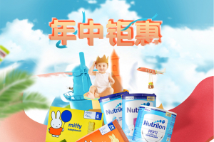 Holland at home tmall store